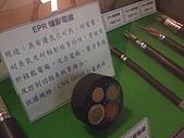 990411弱勢家庭服務(烏大龍探路):台中火力發電廠012.jpg