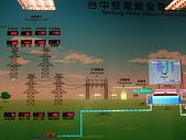 990411弱勢家庭服務(烏大龍探路):台中火力發電廠013.jpg