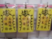 2013-02-14-淡水情人節:淡水 239.jpg
