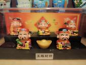 2013-02-14-淡水情人節:淡水 243.jpg