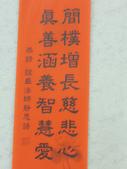 2013-02-14-淡水情人節:淡水 233.jpg