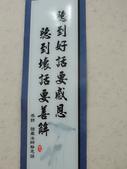 2013-02-14-淡水情人節:淡水 234.jpg