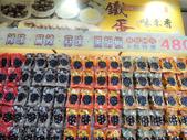 2013-02-14-淡水情人節:淡水 235.jpg