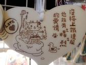 2013-02-14-淡水情人節:淡水 247.jpg