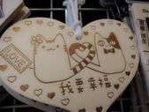 2013-02-14-淡水情人節:淡水 248.jpg
