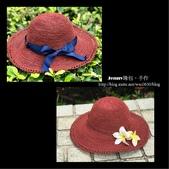 編織-紙帽:IMG_6696.jpg
