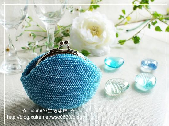 手工珠包:11/0圓珠系列:01(a)-No.5