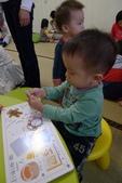 媽媽寶寶們遊大溪_20111026【小脩1Y3.5M】:P1060639.JPG