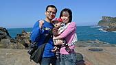 基隆九份二日遊DAY1_20110227:P1040170.JPG