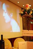 荔枝結婚_081101:DSC_0259.JPG