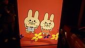 100年苗栗花燈_20110220:P1040101.JPG