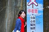 蹺班遊三義_081224:DSC_0108.JPG