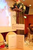 荔枝結婚_081101:DSC_0258.JPG