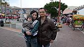 鹿港冷颼颼找元元_20110129:P1030938.JPG