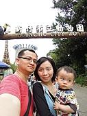 新竹市立動物園_20110416【小脩9m11d】:DSCN0475.JPG