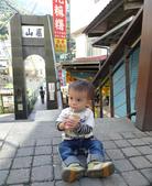 盧山清境遊Day2_20111113【小脩1Y4M】:P1060754.JPG