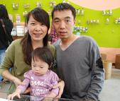 盧山清境遊DAY1_20111112【小脩1Y4M】:DSC_4463.JPG