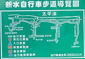 宜蘭新水自行車道:新水自行車道導覽圖.jpg