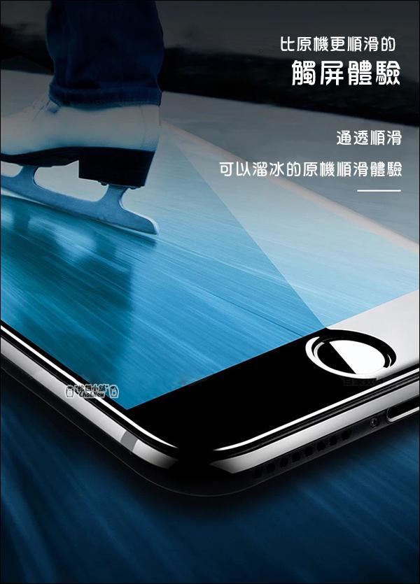 20D滿版鋼化玻璃貼 iPhone 12 pro Max 11 Pro XS XR iPhone 7 8 Plus se