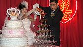 PPC婚禮精選--宴客篇:L.JPG