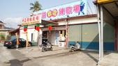 20100215美濃花海之旅:DSC00090.jpg