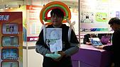 2009高雄資訊展拍攝:DSC00026.JPG