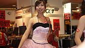 2009高雄資訊展拍攝:DSC00006.JPG