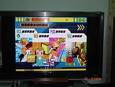 ACG收藏Ver.08:DDR遊戲畫面.JPG