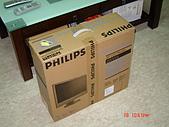 遊戲攻略:PHILIPS200W外盒