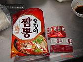 其他雜七雜八的:韓國泡麵(極辣!)