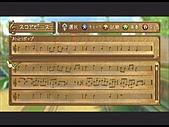 信賴鈴音與NPC合奏A Rank對應樂譜實際照片(大全):1城下町城門旁男子A