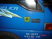 KERORO軍曹車用標語磁鐵區:車用標語-小藍篇