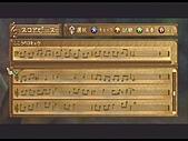 信賴鈴音與NPC合奏A Rank對應樂譜實際照片(大全):1洛克山坑道士兵A
