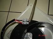 居家輕鬆DIY:連接風扇馬達電源.JPG