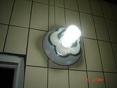 居家輕鬆DIY:浴室燈.JPG