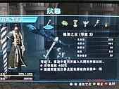 遊戲攻略:克拉朗LV3武器裝備照片