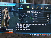 遊戲攻略:克拉朗LV5武器裝備照片