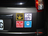 KERORO軍曹車用標語磁鐵區:小隊四人標語示範