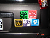 KERORO軍曹車用標語磁鐵區:小隊五人標語示範