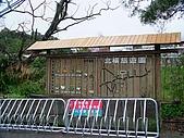 拉拉山恩愛農場露營:DSCF6971.JPG