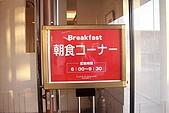 新春心遊日本-中部的日本-名古屋Nagoya:100_4986.JPG