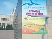 台北有需要 請找張葉彬:201_0116.jpg