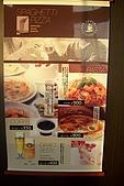 新春心遊日本-中部的日本-名古屋Nagoya:100_4988.JPG