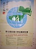 台北有需要 請找張葉彬:100_0346.JPG