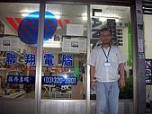台北有需要 請找張葉彬:201_0152.jpg