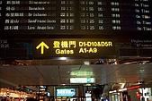 新春心遊日本-中部的日本-名古屋Nagoya:100_4975.JPG