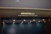 新春心遊日本-中部的日本-名古屋Nagoya:100_4977.JPG
