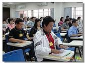 98年彰化縣志工督導訓練(能量太極傳授):DSC05178.jpg