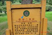 武陵農場:1991065562.jpg