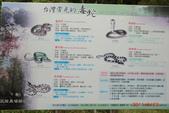 武陵農場:1991065552.jpg